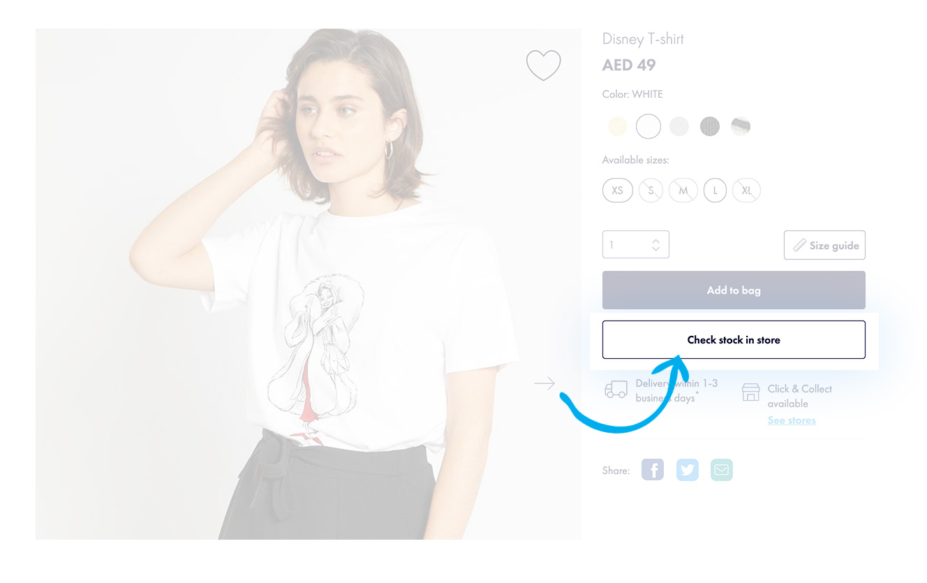 Store Locator - check in store option